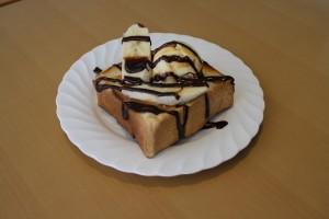チョコバナナハニー - コピー